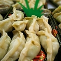 Chicken And Lemon Grass Dumplings (10 pcs.)