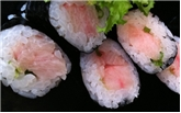 Spicy Yellow Tail Roll (9PC)