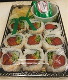 Spicy Tuna Roll (9PC)