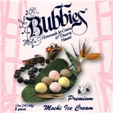 Bubbie's Mochi Ice Cream - Vanilla (10 oz.)