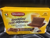 Chocolate Novellini Biscuits 12.3OZ