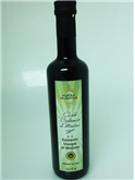 A&V 2 Star Balsamic Vinegar (16.9oz)